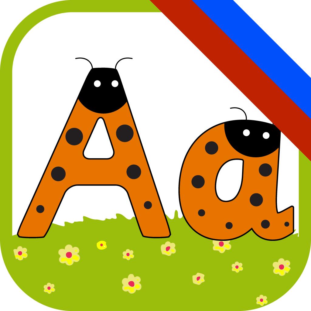 Алфавитный Словарь-Книга для детей | для детских садов и дошкольных учреждений