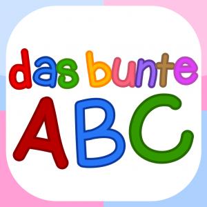 Das Bunte ABC (Alphabetische Lernkarten für Kindergartenkinder)