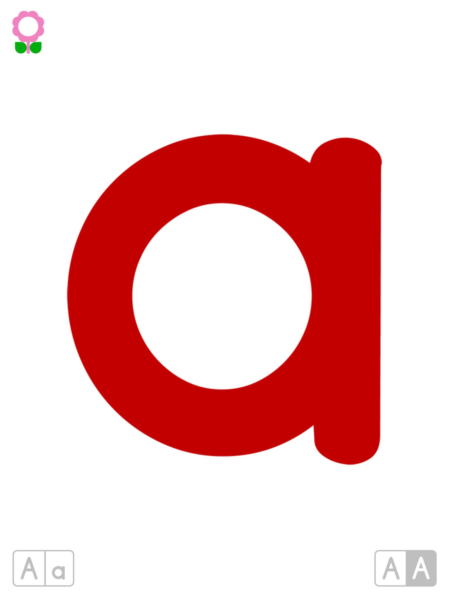 english alphabet pronunciation