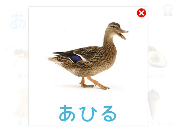 japanese-alphabets-vocabulary-book-kids-5